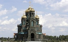 Russian cathedral.jpg